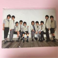 """Thumbnail of """"Hey!Say!JUMP2009SpringConcert全員集合クリアファイル"""""""