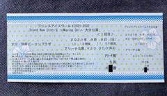 "Thumbnail of ""プリンスアイスワールド 大分公演 8/8 11:30 1枚"""