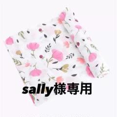 """Thumbnail of """"sally様専用ページ"""""""