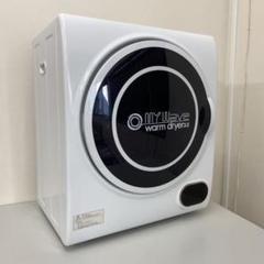 "Thumbnail of ""ケーズウェーブ 小型衣類乾燥機 My Wave warm Dryer3.0"""