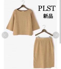 """Thumbnail of """"【新品】PLST ソフトポリナイロンウール ボートネックニットアップ"""""""