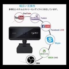 """Thumbnail of """"【在庫処分sale】webカメラ ウェブ 会議 ミーティング 新品未使用"""""""