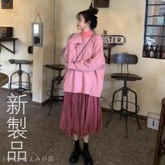 "Thumbnail of ""【三点セット】長袖セーター+シャツ+ハーフスカート M526M"""