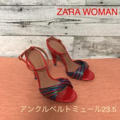 """Thumbnail of """"ZARA WOMAN アンクルベルトハイヒールミュール23.5 RED"""""""