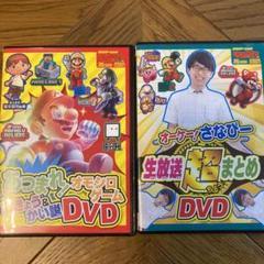 """Thumbnail of """"てれびげーむマガジン DVD2枚セット July2020"""""""
