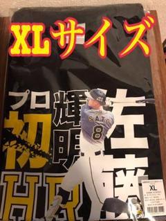 """Thumbnail of """"阪神タイガース 佐藤輝明  初ホームラン記念Tシャツ 【ブラック/XL】"""""""