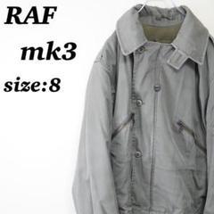 "Thumbnail of ""RAF 実物 MK3 Cold Weather Jacket サイズ8  カーキ"""