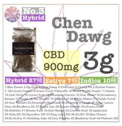 "Thumbnail of ""CBD ハーブ 3g 高濃度900mgアメリカ産テルペン Chen Dawg"""