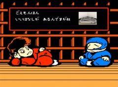 "Thumbnail of ""goyemon / unda - 雲駄- DAN Limited Edition"""