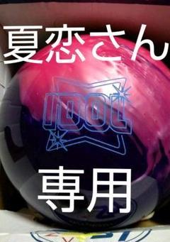 """Thumbnail of """"アイドルピンクパール14P"""""""