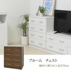 "Thumbnail of ""【シンプル家具シリーズ☆】 ブルームチェスト 収納 オシャレ かわいい 大容量"""