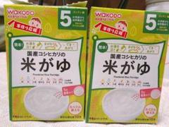 """Thumbnail of """"和光堂 手作り応援 国産コシヒカリの米がゆ 5g×10包 離乳食"""""""