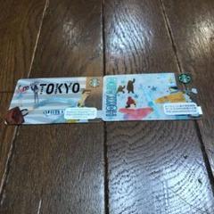 "Thumbnail of ""スターバックスカード 2枚セット 東京、北海道限定 PIN番号未削り"""