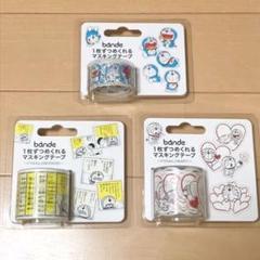 "Thumbnail of ""TSUTAYA限定 ドラえもん マスキングロールステッカー 3個セット 新品"""