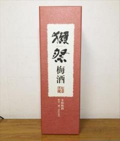 "Thumbnail of ""【貴重】獺祭 梅酒 磨き二割三分仕込み 720ml 直営店購入"""