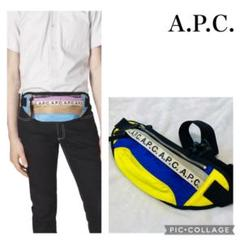 """Thumbnail of """"APC  Lucille ウエストバッグ ヒップバッグ ボディバッグ"""""""