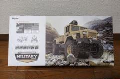 """Thumbnail of """"4WD ラジコン 軍用トラック"""""""