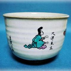 """Thumbnail of """"591『六歌仙 抹茶茶碗』"""""""