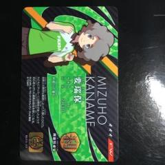"Thumbnail of ""イナズマイレブン アレスの天秤 イレブンライセンス vol.3 EL03-20"""