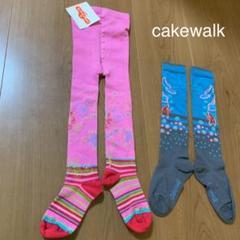 """Thumbnail of """"新品!cake walk  (ケーキウォーク)タイツ・靴下 2点セット♪"""""""