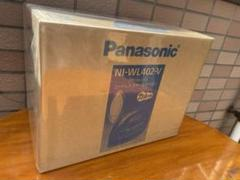 "Thumbnail of ""【新品・未使用】 Panasonic NI-WL402-V カルル"""