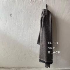"Thumbnail of ""手織りカシミア大判ストール 平織り N-13  アッシュブラック"""