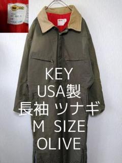 """Thumbnail of """"M USA製 KEY キー 長袖 ビッグ オールインワン ツナギ オリーブ"""""""