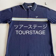 "Thumbnail of ""メンズゴルフウェア ツアーステージ TOURSTAGE"""