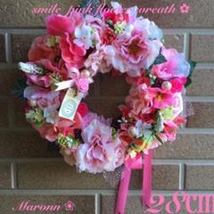 "Thumbnail of ""smile  pink ♡フラワーリース 直径約28㎝"""