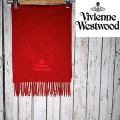 "Thumbnail of ""ヴィヴィアンウエストウッド Vivienne Westwood マフラー レッド"""