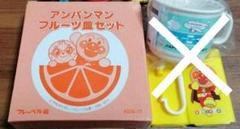 """Thumbnail of """"アンパンマンフルーツ皿セット 紙パックホルダー JALプラスチックコップ"""""""