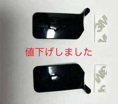 """Thumbnail of """"ハーレーダビットソン純正スイッチボックス用ウインカーエクステンション 新品"""""""