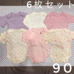 "Thumbnail of ""☆6枚セット☆39 ベビー キッズ 90 女の子 肌着 ロンパース 下着"""
