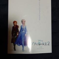 """Thumbnail of """"アナと雪の女王2(映画チラシ15枚セット)"""""""