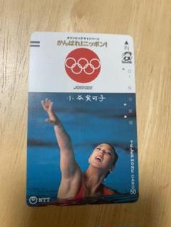 "Thumbnail of ""使用済 オリンピックテレホンカード"""