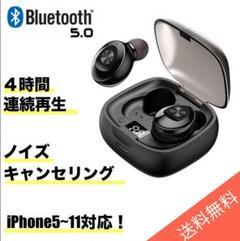 """Thumbnail of """"XG-8ワイヤレスイヤフォンBluetooth スポーツ用 ブラック"""""""