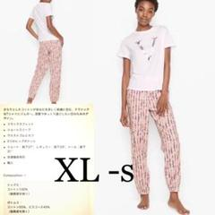 "Thumbnail of ""ヴィクトリアシークレット新品パジャマセット XL ショート"""