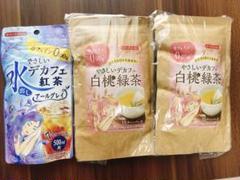 """Thumbnail of """"デカフェ 白桃緑茶 紅茶 ノンカフェイン"""""""