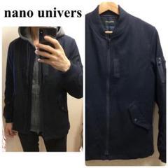 "Thumbnail of ""nano universMA-1フライトジャケットネイビーコート"""