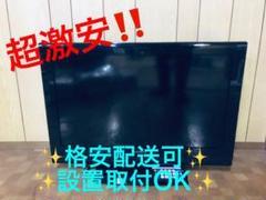 """Thumbnail of """"ET1841A⭐️日立液晶テレビ⭐️"""""""