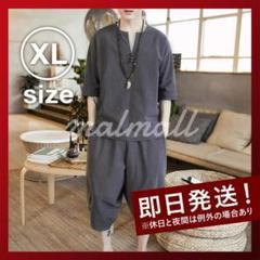 """Thumbnail of """"【XLサイズ】甚平風 綿麻 七分袖 上下セットアップ ジャージ 650"""""""