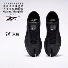 "Thumbnail of ""【新品/29.5cm】MAISON MARGIELA X REEBOK"""