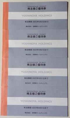 """Thumbnail of """"吉野家 株主優待券 優待券 食事券 クーポン チケット 12,000円分 牛丼"""""""