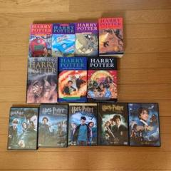 "Thumbnail of ""Harry Potter 英文原書&DVD"""
