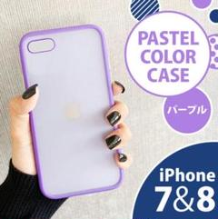 "Thumbnail of ""iphoneケース マット"""