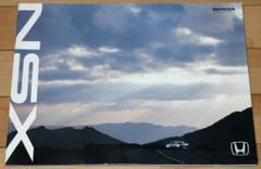 "Thumbnail of ""NSXカタログ、02年10月、43ページ。"""