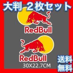 """Thumbnail of """"レッドブル REDBULL 抜きステッカー 防水 2枚セット 30×22.7cm"""""""