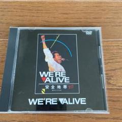 "Thumbnail of ""安全地帯/安全地帯ライブ'84サマーツアーより WE'RE ALIVE"""