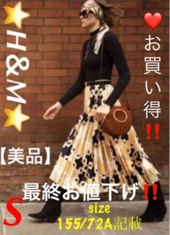 "Thumbnail of ""⚫️H&M❤️ミモレ丈⭐️プリント柄♡サテンプリーツスカート‼️"""