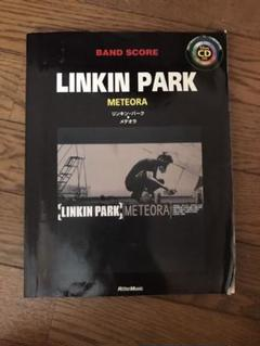 "Thumbnail of ""LINKIN PARK METEORA リンキンパーク メテオラ バンドスコア"""